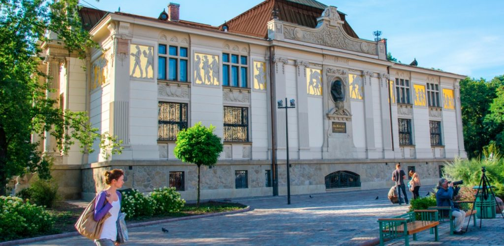 Palace of Art Krakow